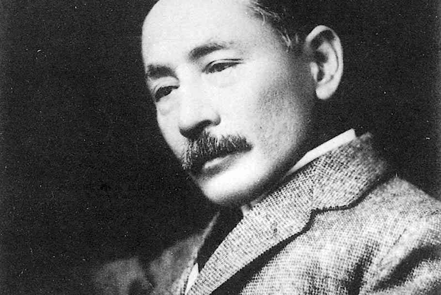夏目漱石がI LOVE YOUを「月が綺麗ですね」と訳した理由 - 無印都市の子ども