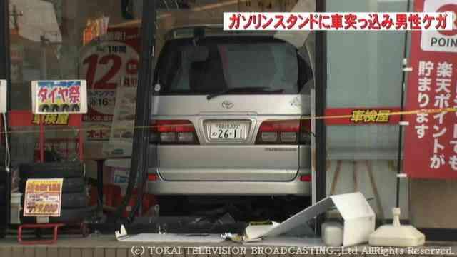 給油で駐車しようと…ガソリンスタンドに65歳女性運転の車突っ込む