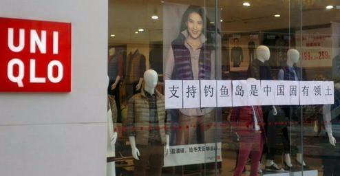 ユニクロ、反日デモによる襲撃を恐れて「尖閣諸島は中国固有の領土」と店頭に貼紙 : オレ的ゲーム速報@刃