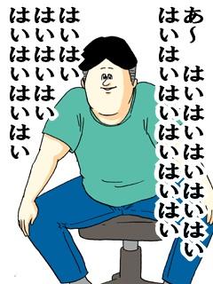 明石家さんま「上から目線」密会否定の加藤綾子アナにクレーム