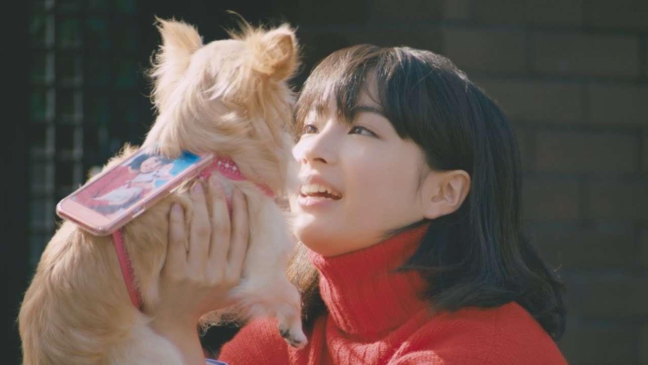 広瀬すず 戌年に犬とつくる年賀状 フジカラー写真年賀状 - YouTube