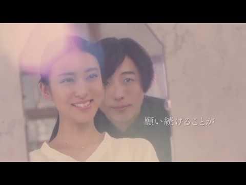 スノービューティー2017高橋一生×武井咲 告知篇|資生堂 - YouTube