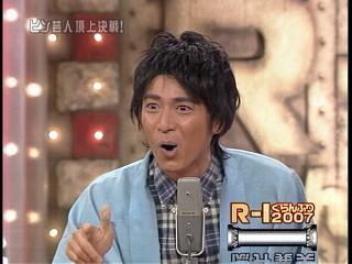 徳井義実がガールズちゃんねるを見たときにありがちなこと
