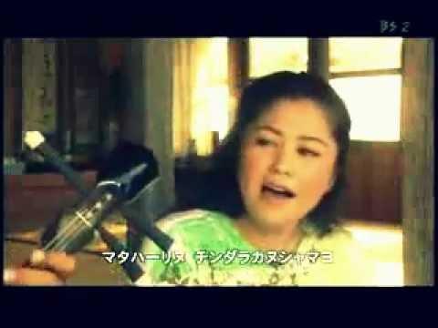 安里屋ユンタ ☆ 夏川りみ Rimi Natsukawa (三線)野原健 - YouTube