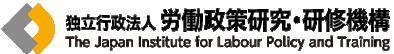 Q6.採用内定の法的な効果はどのようなものですか。|労働政策研究・研修機構(JILPT)