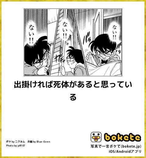【画像】たくさんボケて(bokete)貼ってください
