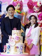 尾上松也、3Dシュガークラフトケーキに大興奮「すごいっすね!」  - 芸能社会 - SANSPO.COM(サンスポ)