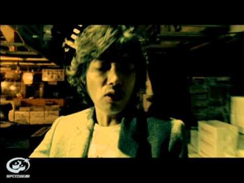 斉藤和義 - 愛に来て - YouTube