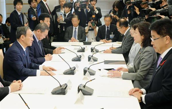 【座間9遺体】再発防止策を検討 関係閣僚会議 - 産経ニュース