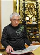 日馬富士問題、10年前暴行死した力士の父「相撲界変わってない。俊の死は何だったのか」  - スポーツ - SANSPO.COM(サンスポ)