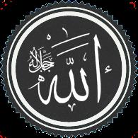 イスラム教 - Wikipedia