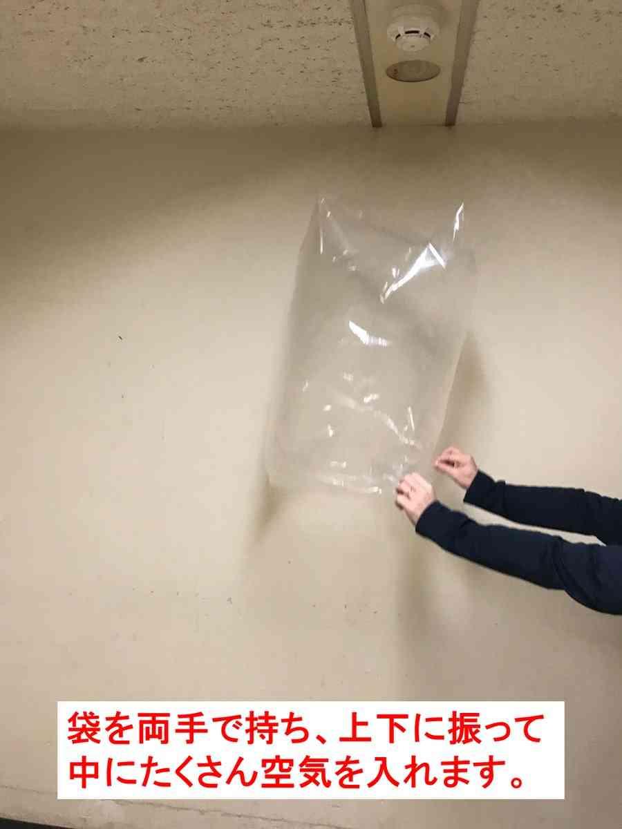 火事のときは透明のビニール袋が役立つ!『かぶると煙を吸わないで避難できる』