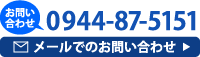 製造・卸メーカー直売市【一般消費者対象】  大川家具工業団地協同組合 U-ZONE[ユー・ゾーン] 西日本最大級の総合展示場