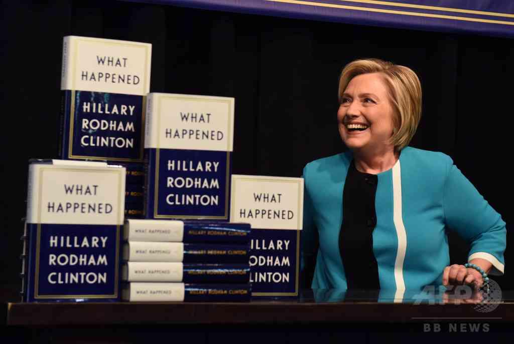 クリントン陣営が作らせていた「ロシア疑惑」報告書 打倒トランプのために多額の資金を投入 | JBpress(日本ビジネスプレス)