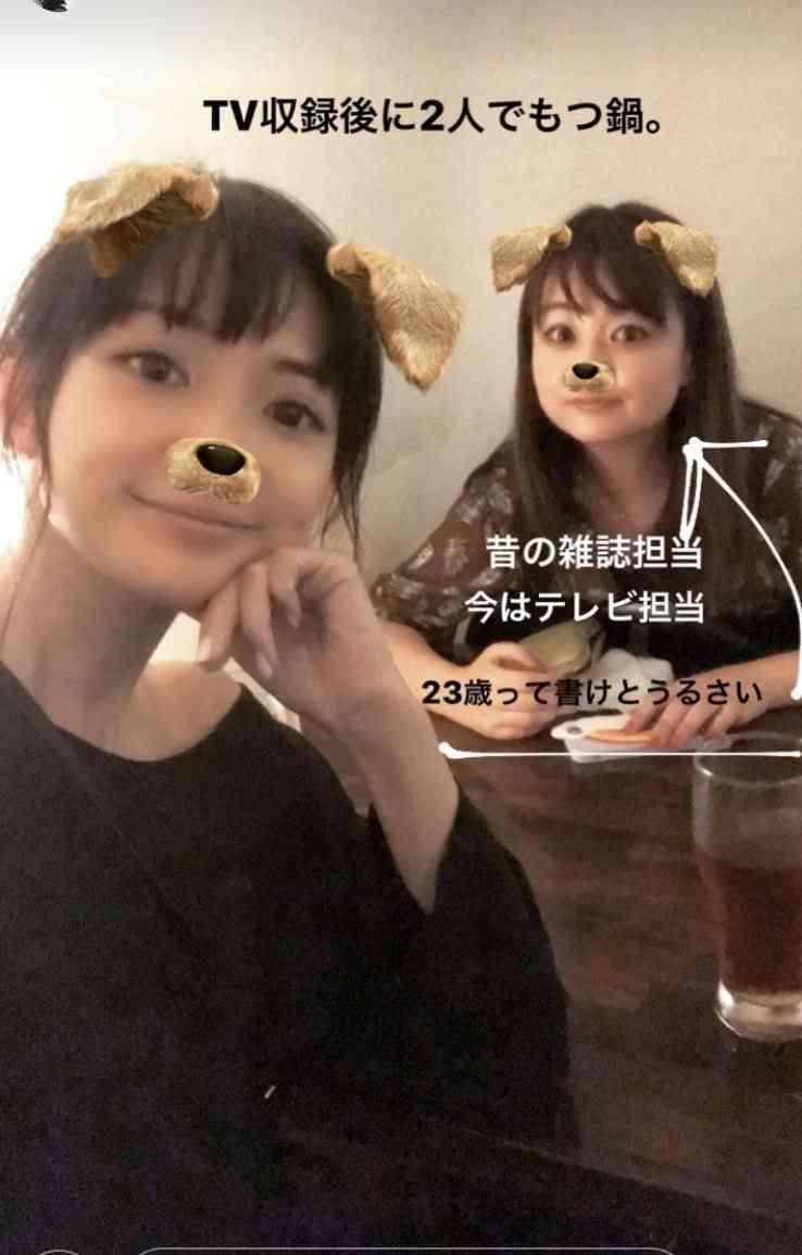 紗栄子、告白「テレビに出るのが怖いと思っていた時期もあった」