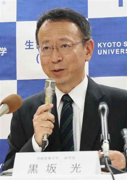 京産大、獣医学部の新設断念は「準備不足」と説明(1/2ページ) - 産経WEST