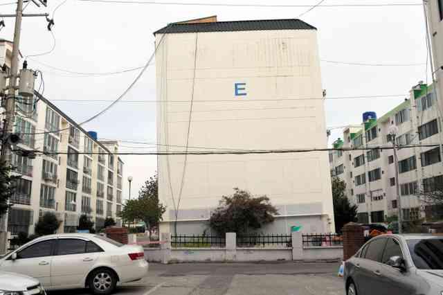 「震度4」で1千棟損壊、韓国社会に衝撃 備え欠如か:朝日新聞デジタル