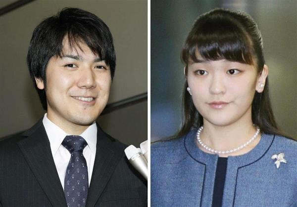 眞子さまの結婚式 来年11月4日に東京都内のホテルで検討 - 産経ニュース