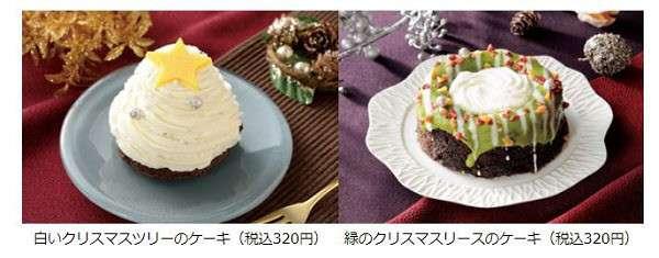 2週間で64万食売れた!ローソンの1人用サイズのクリスマスケーキが今年も登場