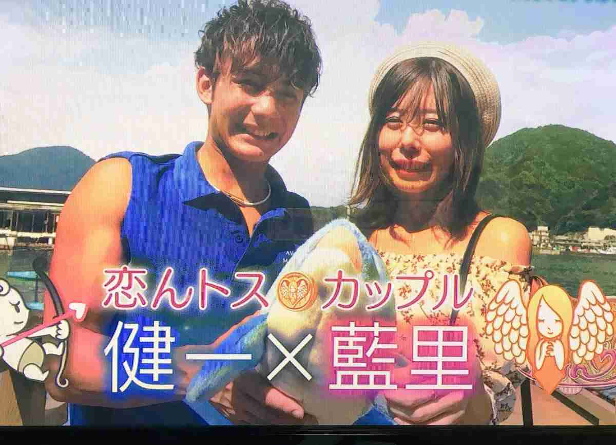 有村藍里、破局を報告「恋んトス」でイケメン大学生とカップルに