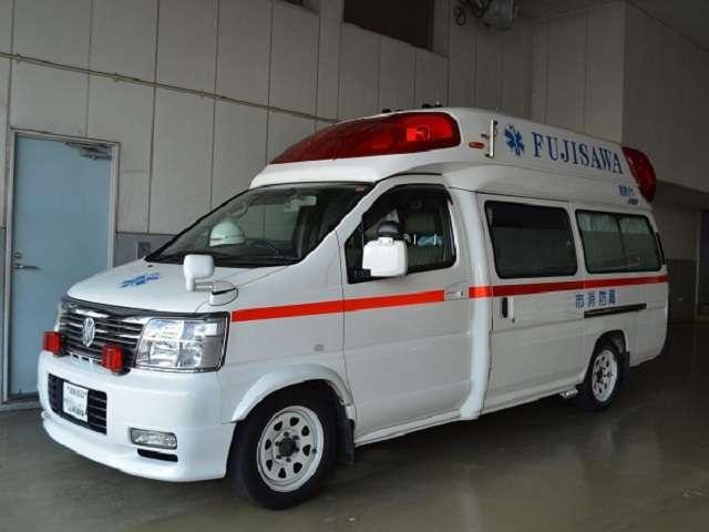 救急車出動が過去最多 「タクシー代わり」の利用実態も - エキサイトニュース(1/2)