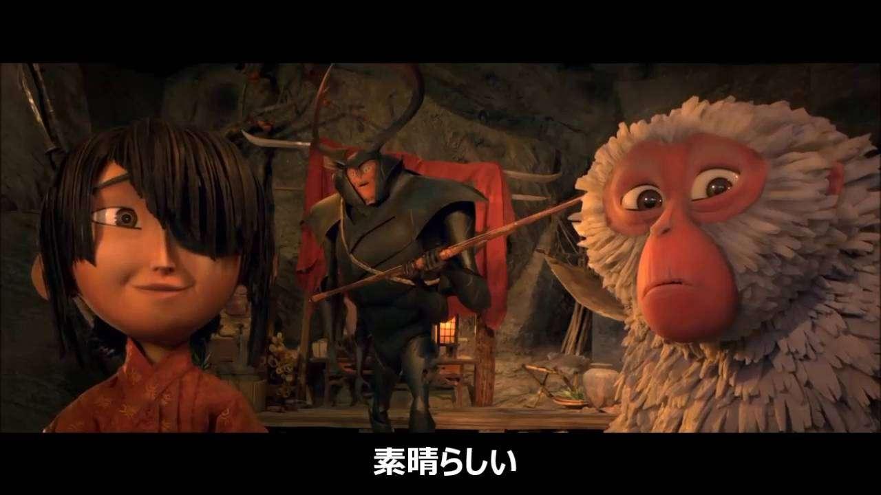 日本が舞台のアニメ 『Kubo and the Two Strings』 全米公開中 - YouTube
