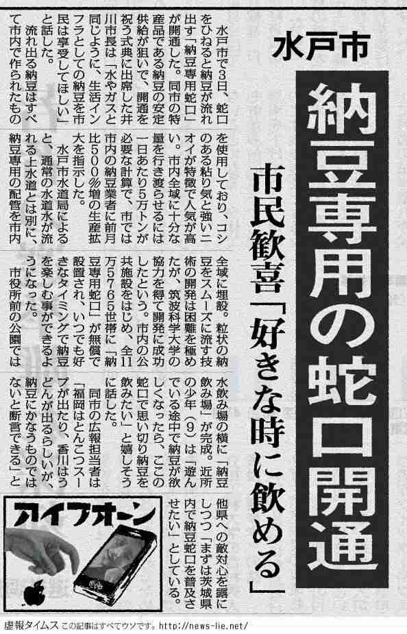 ガチャガチャ回すと…ミカンが出ます 愛媛・松山にお目見え 行列を作るほどの盛況