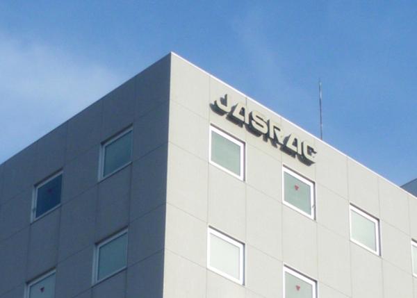 "JASRAC幹部""カスラック""呼ばわりは「非常に悔しい」"