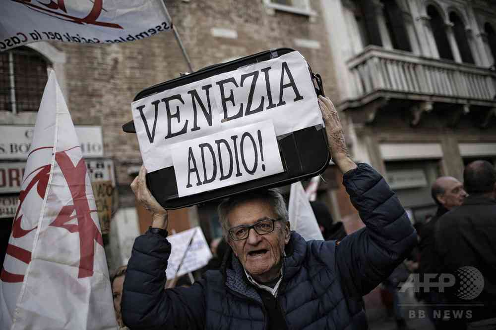 観光客は迷惑? 混雑とマナーの悪さに欧州に広がる不満と抗議の声 写真4枚 国際ニュース:AFPBB News