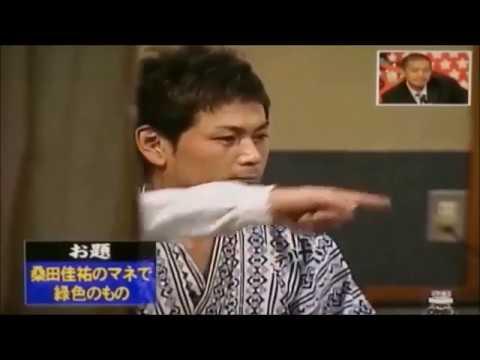 【爆笑】遠藤が桑田圭祐のモノマネwww ガキの使い ダウンタウン - YouTube