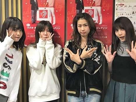 AKB48メンバーが論争!炭水化物+炭水化物はアリ?ナシ? (ニッポン放送) - Yahoo!ニュース