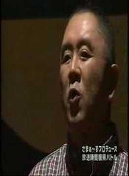 Matsumura Monomane History - YouTube