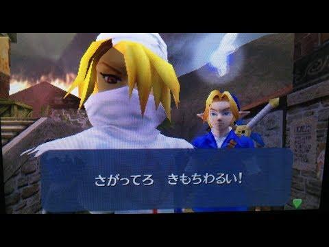 【耐えれたら神】ゲーム主人公の名前を変えると面白すぎるシーン集 パート1 - YouTube
