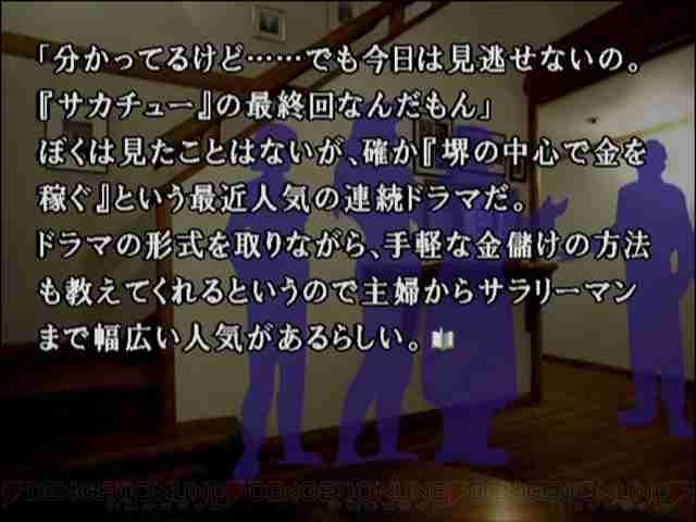 「anan」初のアニメ特集を実施!2.5次元も網羅へ