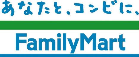 ファミリーマート、フィットネス参入 コンビニ併設型で