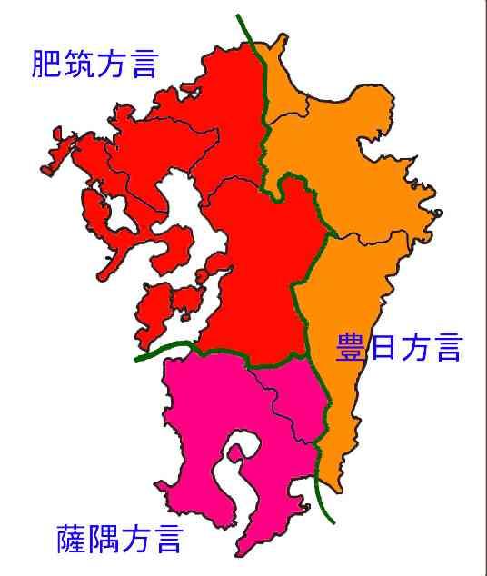 九州の方言で話すトピ