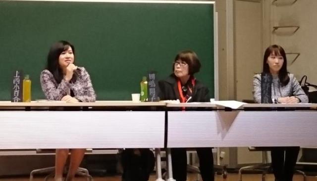 上西小百合氏、年内に芸能事務所と契約予定 出演したい番組は「プライムニュース」 : スポーツ報知