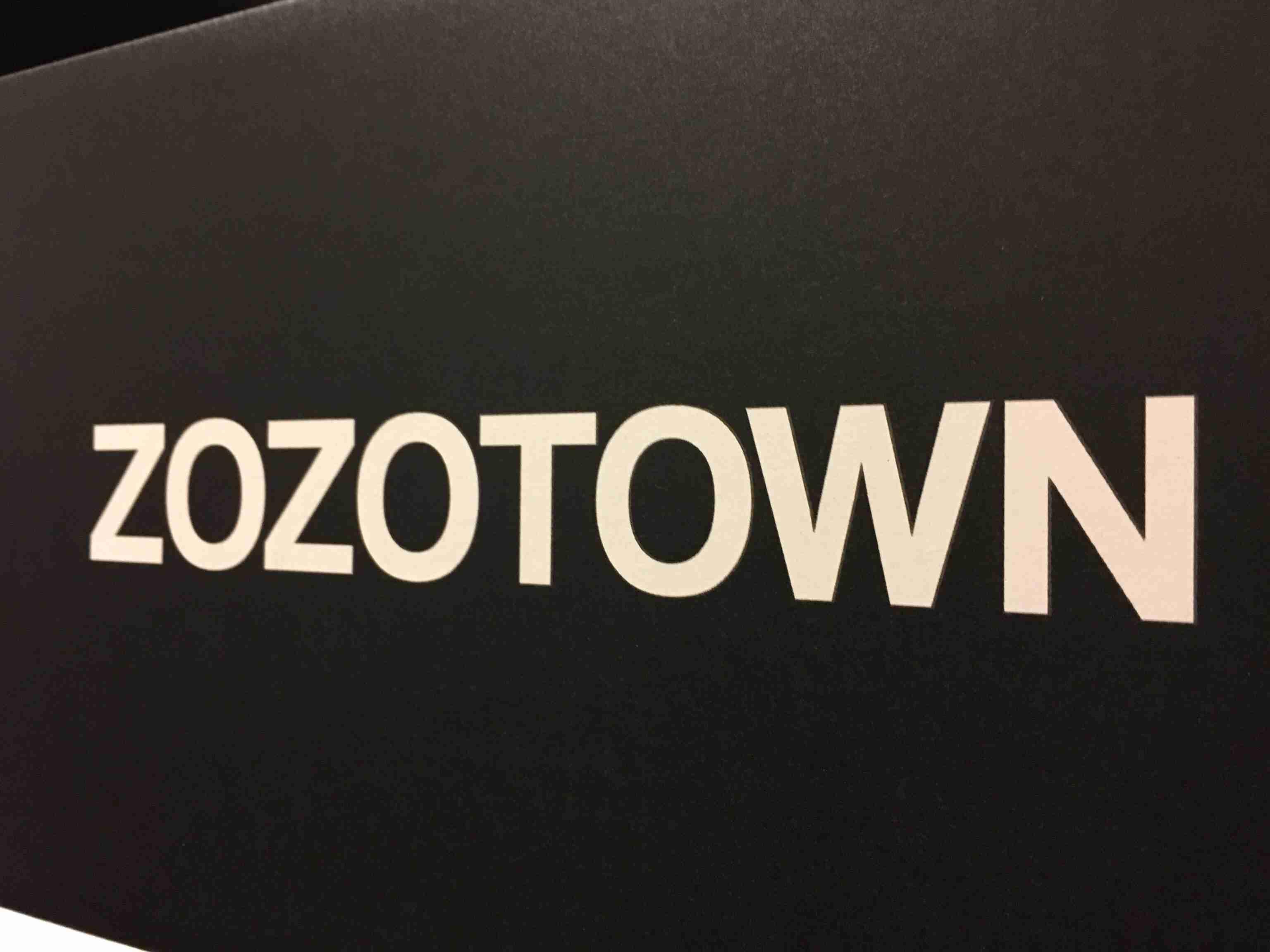 スタートトゥデイがプライベートブランドの名称を「ZOZO (ゾゾ)」と発表 - エキサイトニュース