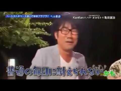 魁!ミュージック 2016年8月28日 亀田誠治×KenKen×ハマ・オカモト!四弦組合が街へ ベー散歩 - YouTube