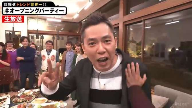 【動画】爆笑問題・太田光、元SMAP生番組で大暴れ「飯島を呼べ!」「木村、見てる?」