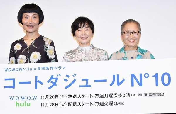 小林&片桐&もたい、大島優子の人間性大絶賛「しっかりしてる」「養子にもらう」 | cinemacafe.net