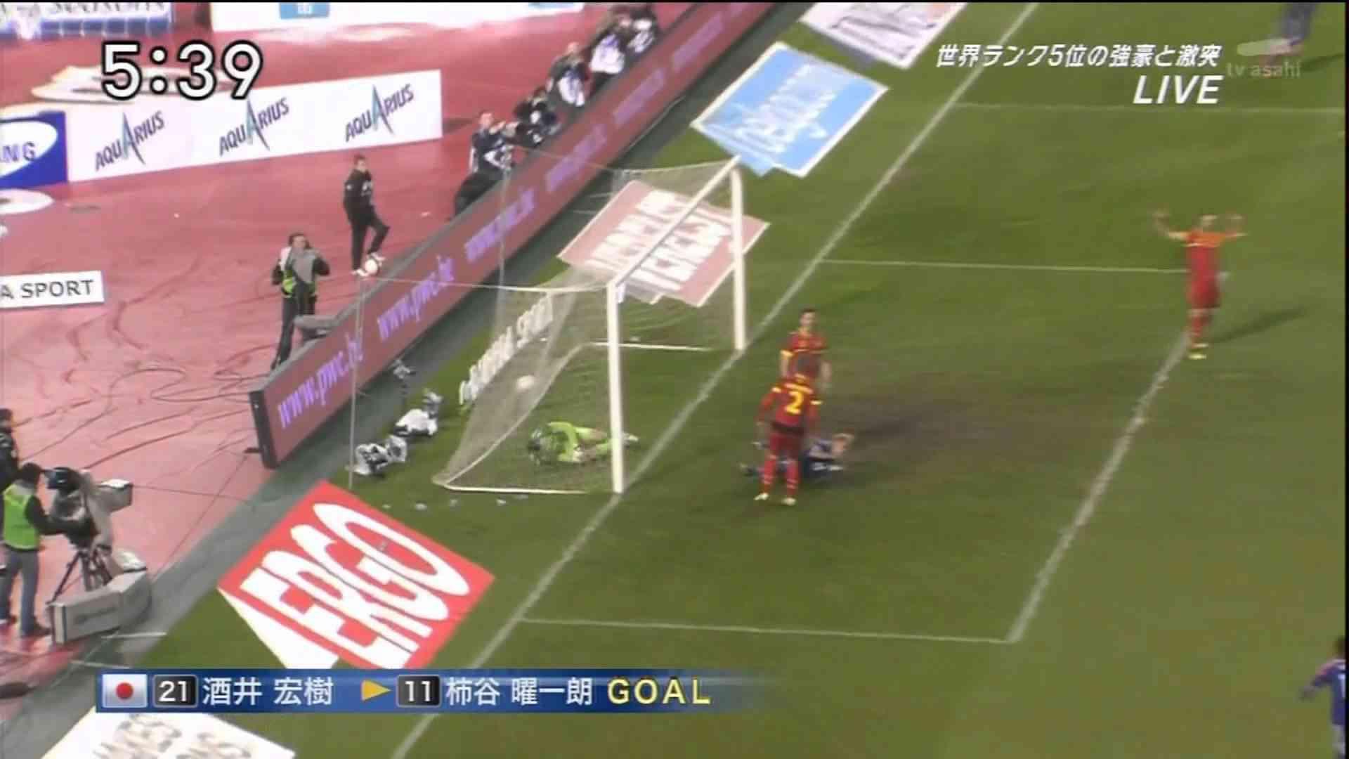 【HD】131120 Belgium 2-3 Japan | All Goals - YouTube