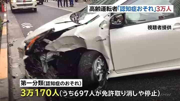 高齢運転者対策強化から半年、「認知症おそれ」判定が3万人 TBS NEWS