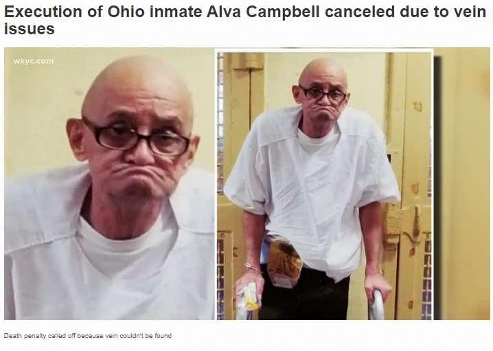 思わぬ理由で死刑執行が中止に 薬剤投与の医師も苦悶(米)
