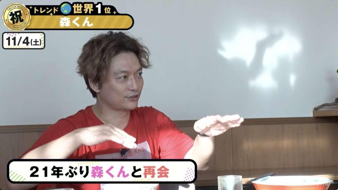 慎吾、会うまでは行っていいのか悩んでいたことを明かす|稲垣・草彅・香取が、ホンネを伝えにいま会いたい人たちのもとへ。72時間ホンネテレビ、アベマTVで生放送中! #今ホンネで伝えたいこと - YouTube
