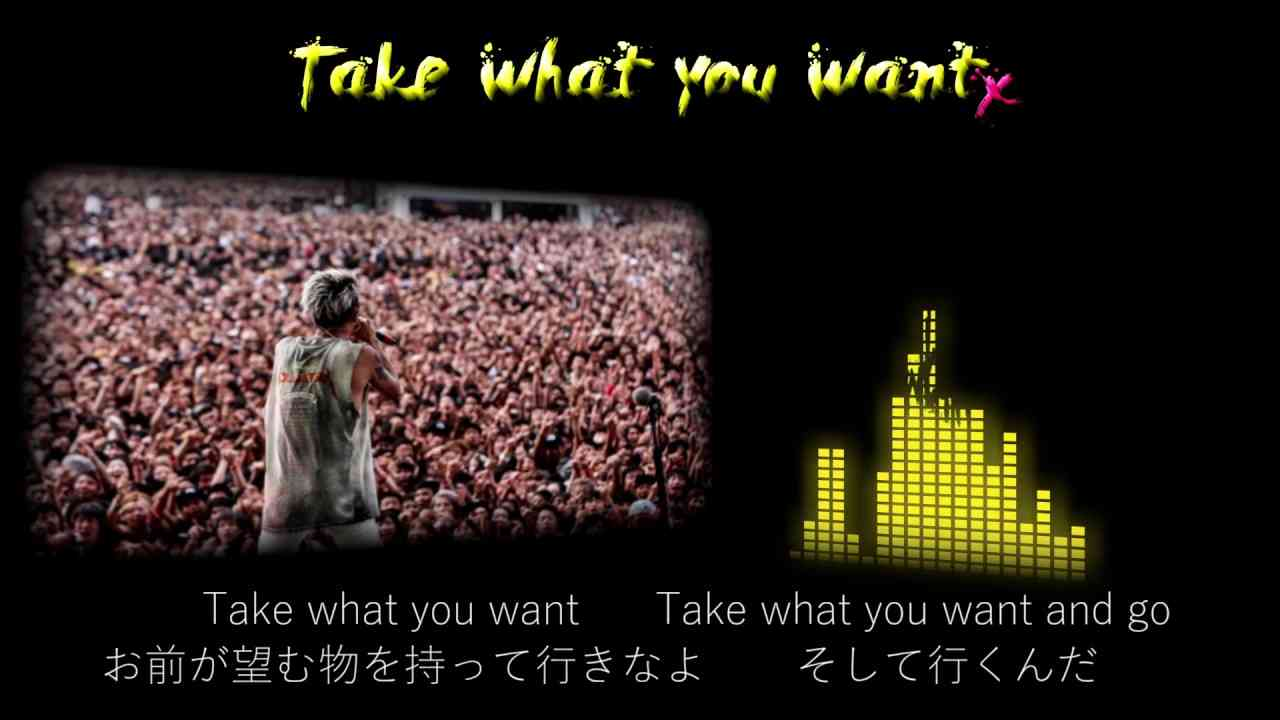 ONE OK ROCK--Take what you want【歌詞・和訳付き】Lyrics - YouTube