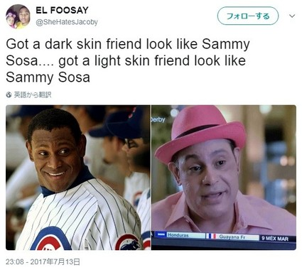 えっ、これがあのサミー・ソーサ!? 黒かった肌が...まるで「白人」に