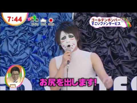 ゴールデンボンバー めざましテレビ2012 8 12 HD   Dailymotion動画 - YouTube
