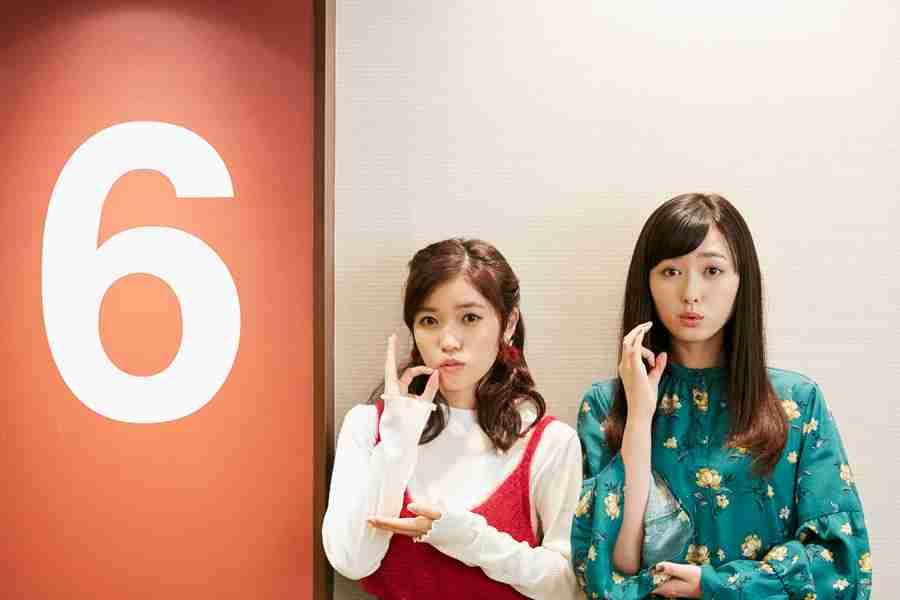Q10なカノジョ 第33回 美山加恋&福原遥 | ニュース | Lmaga.jp