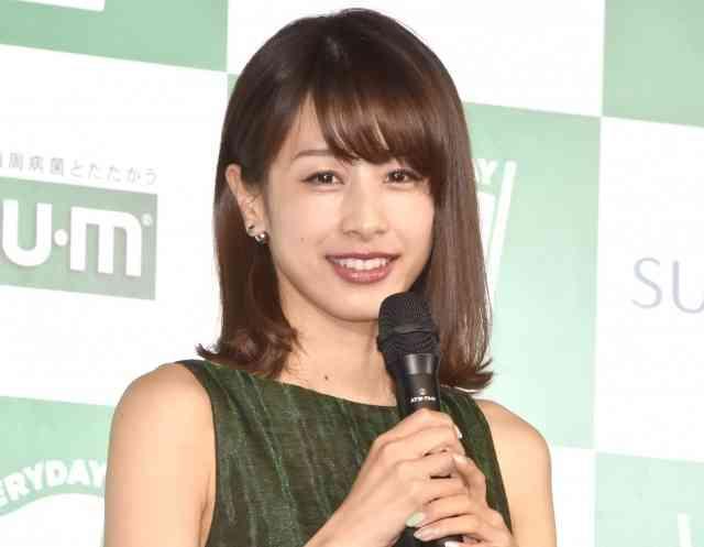 カトパンこと加藤綾子、明石家さんまとの熱愛を否定 関係者制すも「きちんと言っておかないと」